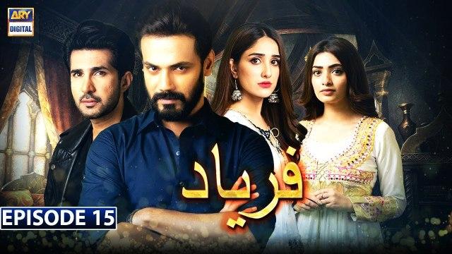 Faryaad Episode 15