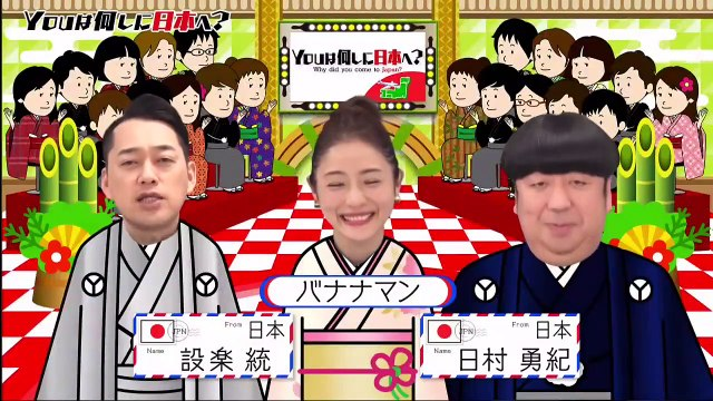 YOUは何しに日本へ?2021年1月4日 新年1発目はYOUに 石原さとみ がやってきたSP-(edit 1/2)