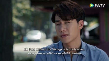 Manner of Death EP.8 [ENG SUB]