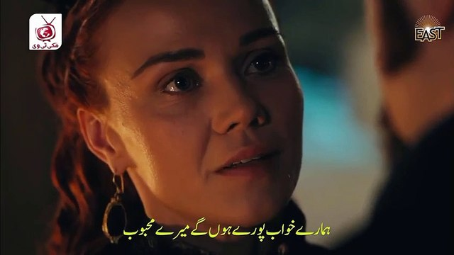 Kurulus Osman Season 1 - Episode 6 with Urdu Subtitles PART 2