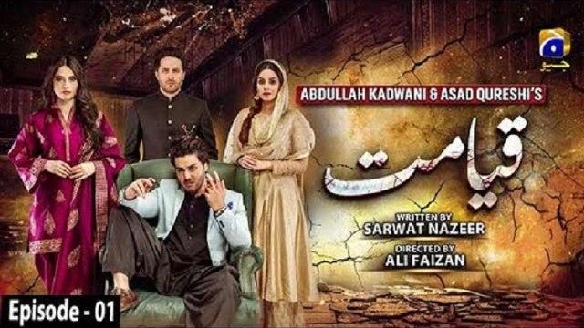 Qayamat - Episode 01