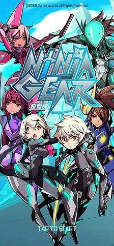 Ninja Gear | Android Gameplay and Walkthrough