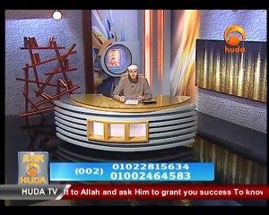 8 - Ask Huda 11 7 2013