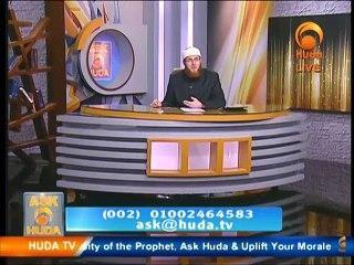 9 - Ask Huda 2.7.2013