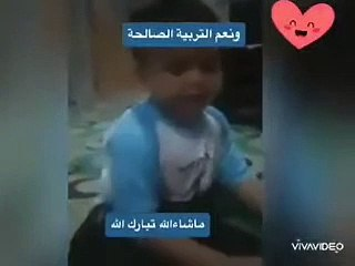 Incase if your day is going bad then here is this video of 4 years old kid-MaSha Allah