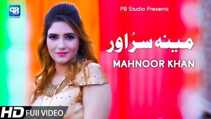 Pashto New Songs 2021   Meena Soor Aor Day - Mahnoor Khan   Pashto Hd Video   Pashto Song 2020