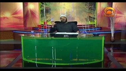 In the Names of Allah Episode 3 Dr Bilal Philips #HUDATV