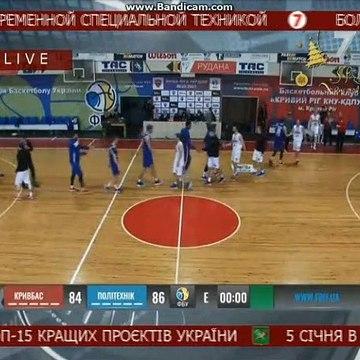 Новогодний логотип (7 канал [Харків], 06.01.2021)