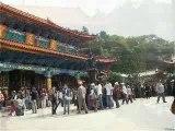 Chine Kunming temple