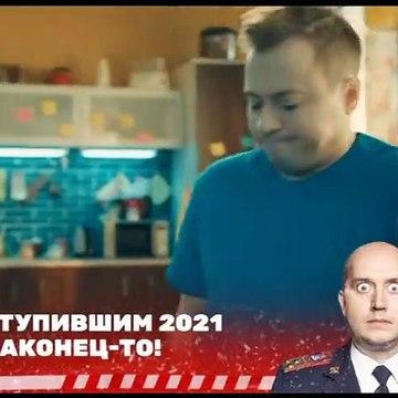 СашаТаня 6 сезон 7 серия (2021)