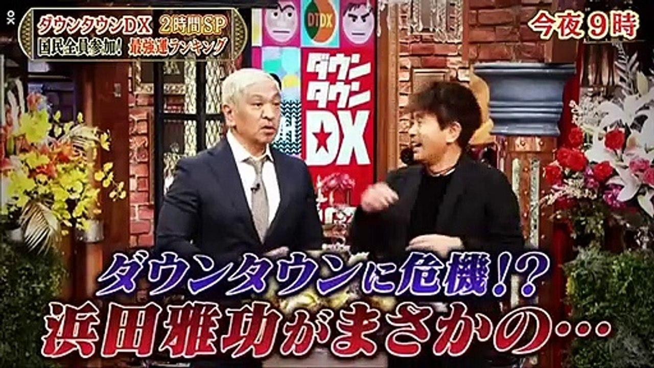 Miomio ガキ の 使い 動画