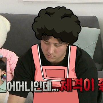 [HOT] Hwang Jae-gyun Becomes Father of Two Children, 나 혼자 산다 20210115