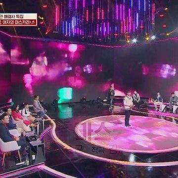 탄탄한 美의 내공✧ 이찬원 '그 여자의 마스카라'♪ TV CHOSUN 20210115 방송