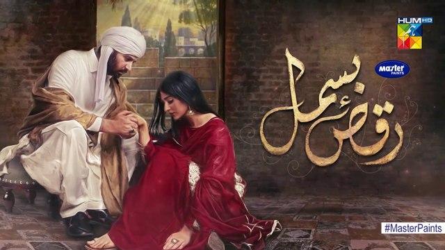 Raqs-e-Bismil Episode 4 HUM TV Drama 15 January 2021