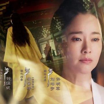 The Rebel Princess Episode 9 English Sub Dramacool