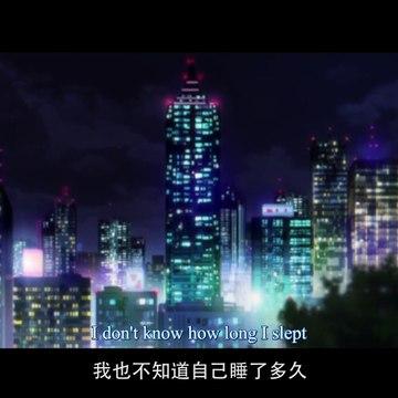 Qin Xia Episode 3 English Subbed