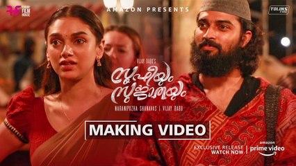 Sufiyum Sujatayum Making Video _ | Jayasurya _ | Aditi Rao Hydari _|  Dev Mohan _|  Friday Film House