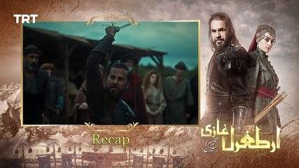 Ertugrul Ghazi Urdu - Episode 03- Season 3