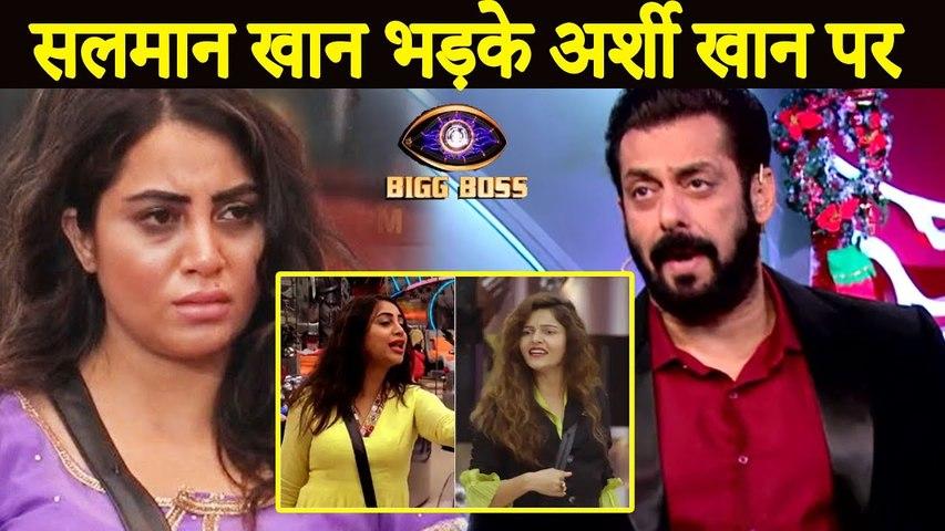 Salman Khan Slams Arshi Khan For Her Behavior | Bigg Boss 14