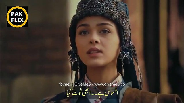 Kurulus Osman Season 1 With Urdu Subtitles Episode 09 part 2