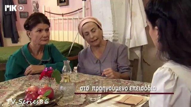 Καμώματα τζ' αρώματα - Επεισόδιο 879 (6ος κύκλος)