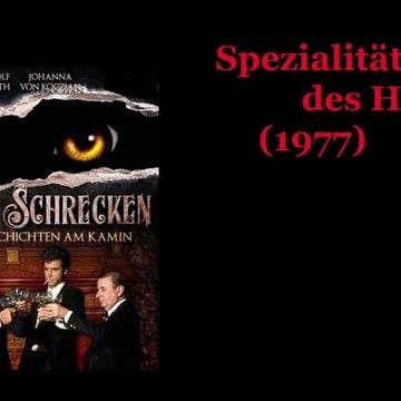 Sanfter Schrecken-Spezialität des Hauses (1977)