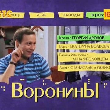 Voroniny.(255.seriya).2013