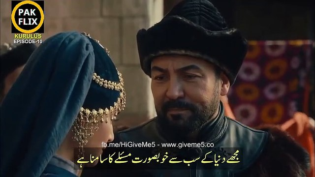 Kurulus Osman Season 1 - Episode 10 with Urdu Subtitles PART 1