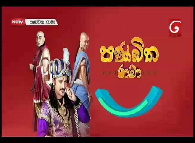 Panditha Rama-Episode 462 Thumbnail