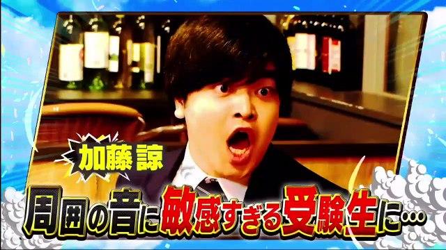 痛快TV スカッとジャパン 2021年1月11日 今年話題の人が新悪役SP 見れば100万当たる-(edit 1/2)