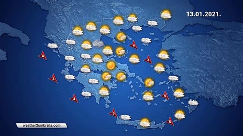 Η πρόγνωση του καιρού για την Τετάρτη 13-01-2021