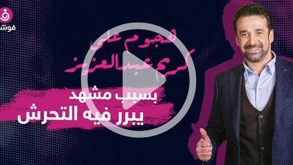 هجوم على كريم عبدالعزيز بسبب مشهد يبرر التحرش
