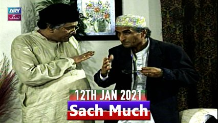 Sach Much -  Moin Akhter   12th January 2021   ARY Zindagi Drama