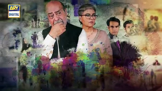 Aulaad Episode 5   Presented by Brite    Teaser   ARY Digital Drama