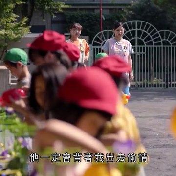 東京愛的故事 EP12
