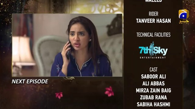 Fitrat - Episode 82 - Teaser - 15th January 2021 - HAR PAL GEO