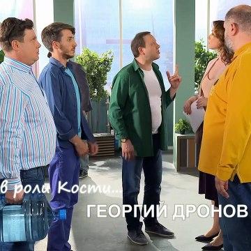 10. Voroniny.24.2019