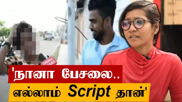 Chennai Talks Girl Open Interview | Oneindia Tamil