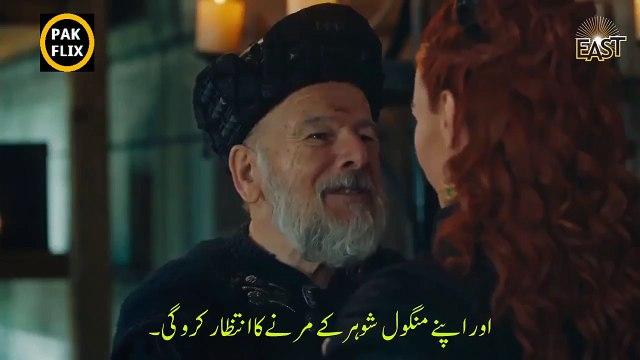 Kurulus Osman Season 1 - Episode 12 with Urdu Subtitles PART 1