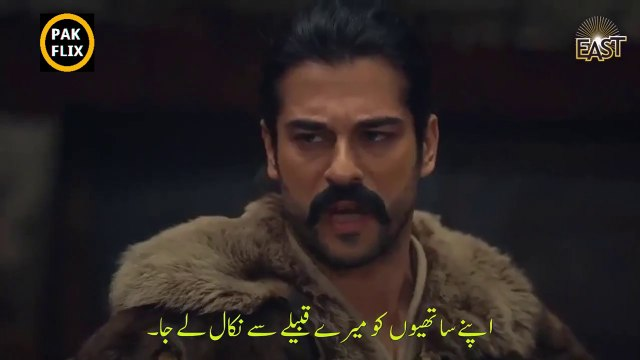 Kurulus Osman Season 1 - Episode 12 with Urdu Subtitles PART 2