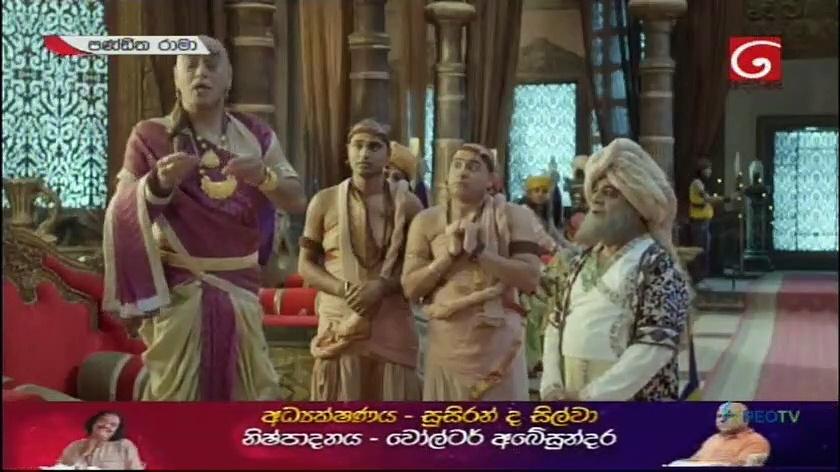 Pandith Rama 13-01-2021 Thumbnail