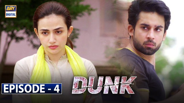 Dunk Episode 4 - 13th January 2021