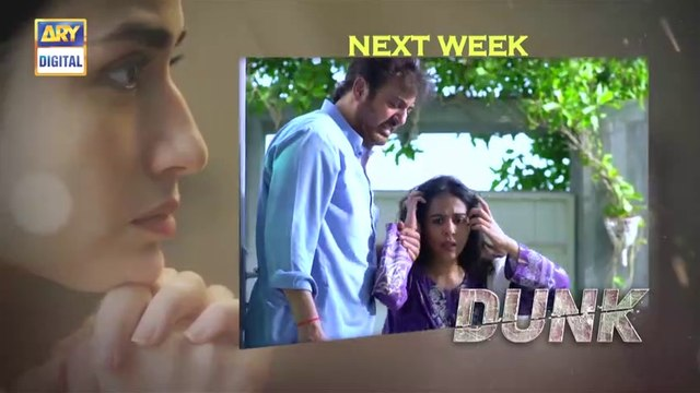 Dunk Episode 5 - Teaser [Promo]