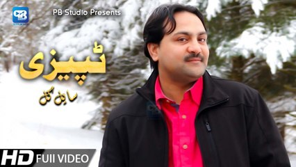 Pashto new song 2020   Saiel Gul   Tappy Tapay Tappaezy   New Songs   Pashto Video - پشتو Hd Tappey