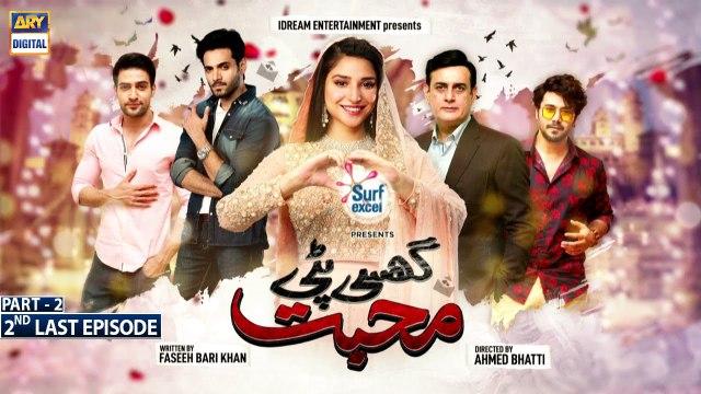 Ghisi Piti Mohabbat 2nd Last Episode Part 2