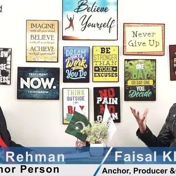 How Passion Motivated Me Towards Success? | Faisal Khan Suri