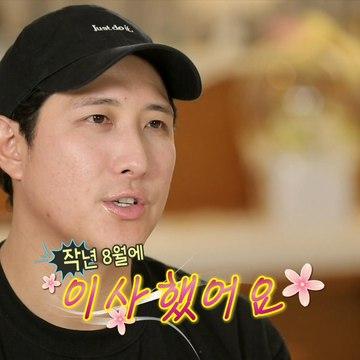 [HOT] Hwang Jae-gyun's NEW House, 나 혼자 산다 20210115