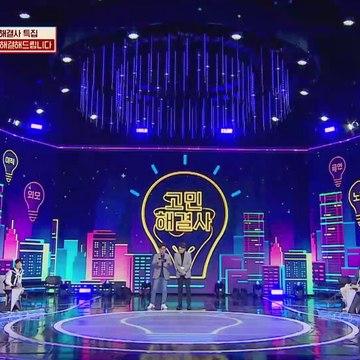 고민 bye 어디에도 없는 최고의 '해결사 군단' TV CHOSUN 20210115 방송