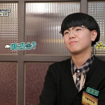 [HOT] a high school boy at the station, 볼 빨간 신선놀음 20210115