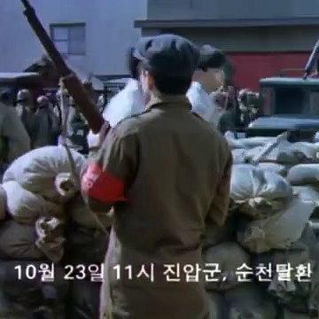 태백산맥(1994) / The Tae Baek Mountains(Taebaegsanmaeg(Taebaeksanmaek)) part 1/3